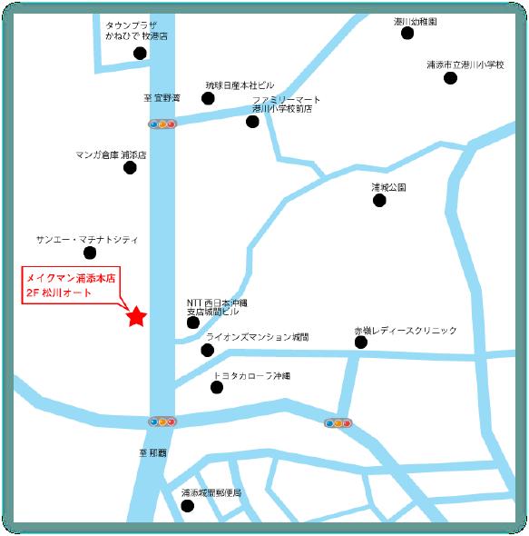 松川オート本店MAP