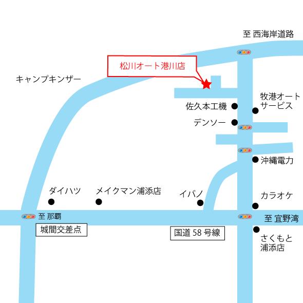 松川オート港川店MAP